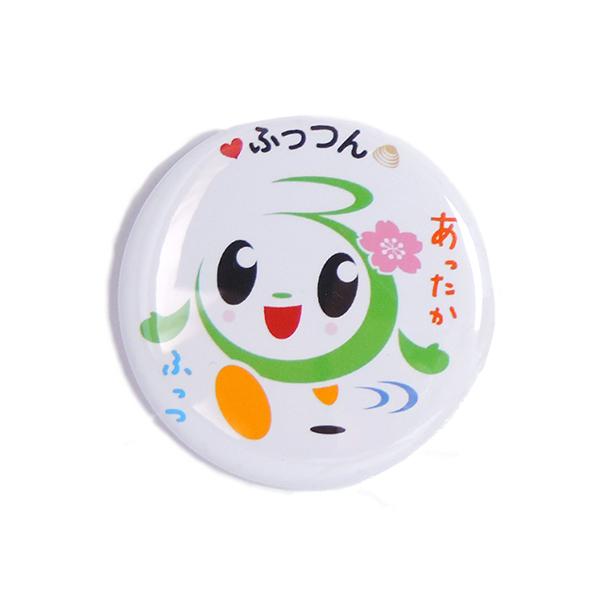 ふっつん 缶バッジ(白)