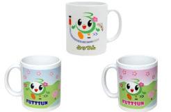ふっつん マグカップ(3種)