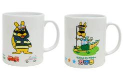 ガウラ マグカップ(消防・ゴルフ)