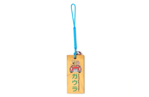 ガウラ 携帯ストラップ 木札