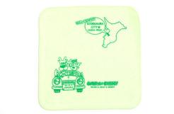 ガウラ ハンドタオル(ドライブ)緑