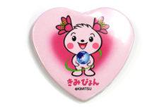 kimipyon_canbadge_typeHEART