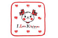 kimipyon_handtowel_imabari_typeLOVE
