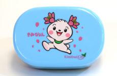 kimipyon_lunchbox_typeJUMP-R_BLUE