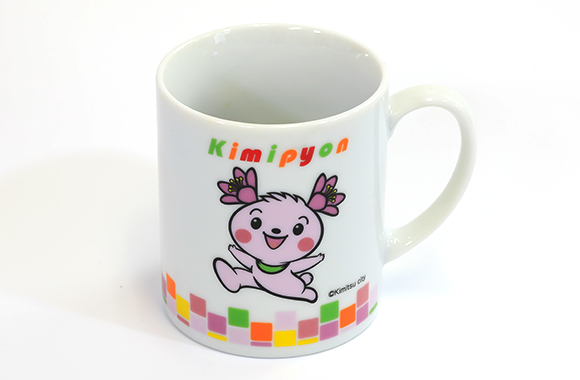 きみぴょん マグカップ