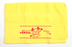 kimipyon_towel_typeAOZORA_YELLOW