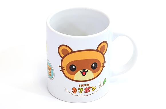 きさポン マグカップ