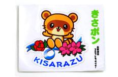 kisapon_sticker_typeFLOWER