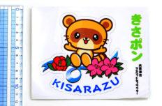 kisapon_sticker_typeFLOWER_m